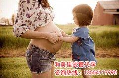 大龄女性备孕,要特别注意什么