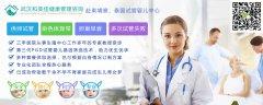 试管婴儿囊胚培养及囊胚移植的优势