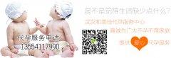 卵巢性不孕的预防和保健